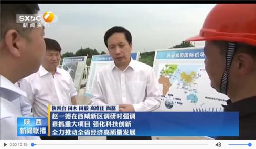 赵一德:全力推动全省经济高质量发展