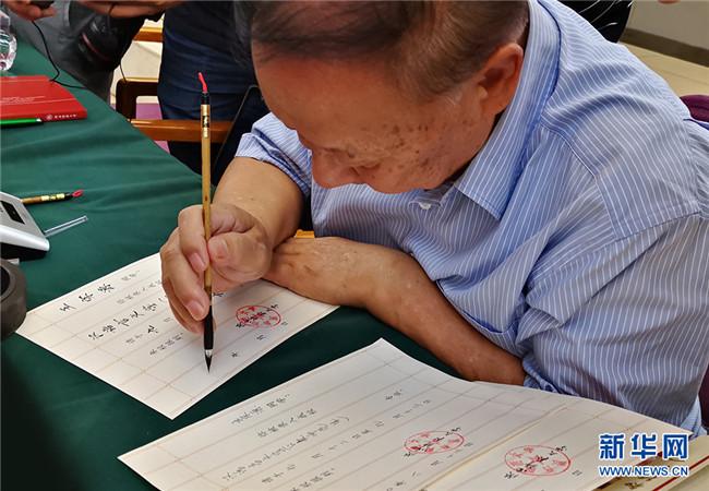 如约而至 陕西师范大学毛笔手写录取通知书开笔