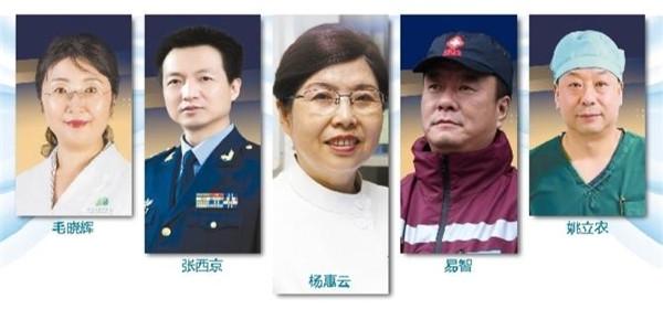 【致敬白衣天使】陕西省5名医务工作者获国家级殊荣
