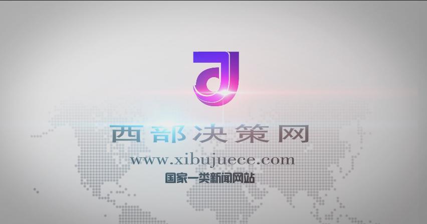 2020年渭南・合阳消费扶贫及农产品加工投资贸易洽谈会在合阳县举办