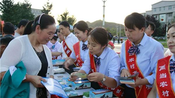 甘肃两当县开展金融知识集中宣传活动