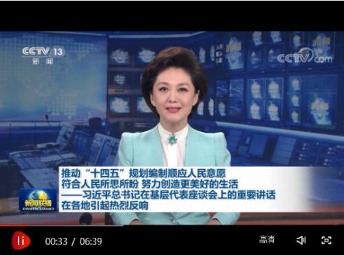习近平总书记在基层代表座谈会的讲话引起热烈反响