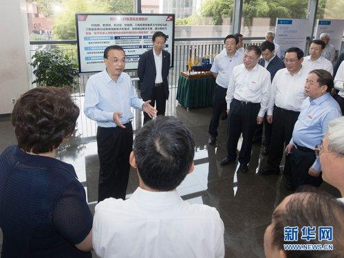 李克强在上海考察:推进改革开放 促进创新发展