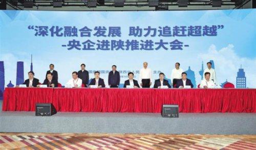 刘国中:提升营商环境 为央企创造良好条件