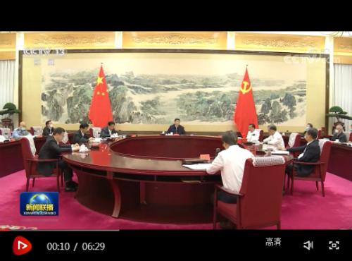 习近平在中央政治局第二十三次集体学