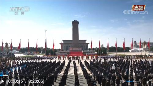 习近平等出席烈士纪念日向人民英雄敬