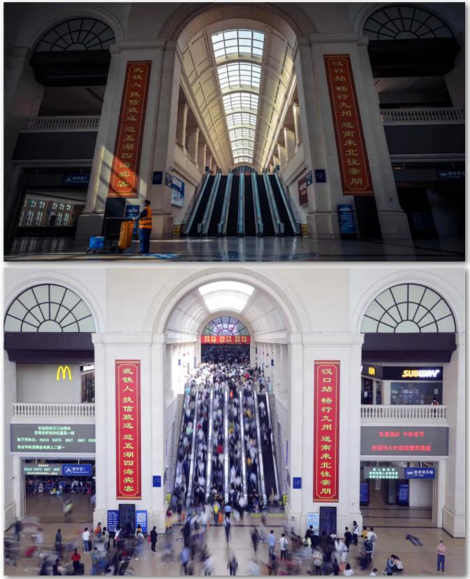 ▲上图为离汉通道关闭后的汉口站,下图为国庆中秋假期的汉口站。胡浩、邱晟 摄 图片来源:中国铁路
