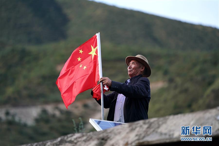 (西藏昌都解放70周年・图文互动)(2)西藏第一面五星红旗曾在这里升起