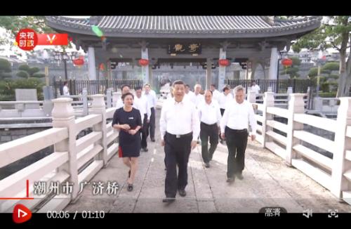 独家视频丨习近平赴广东考察调研