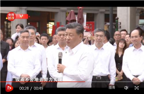 独家视频丨汕头开埠区 习近平再谈改革