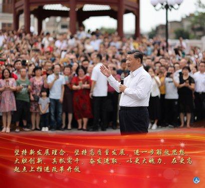 海报:习近平在广东考察