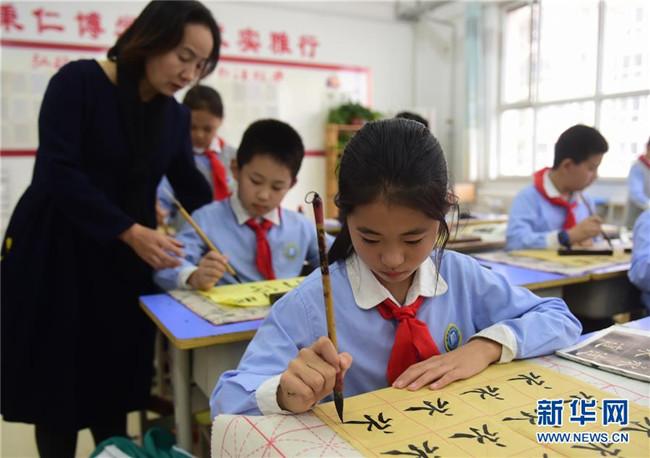 """河北沧州:小学""""延时放学""""受欢迎"""