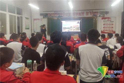 """西农大留学生与陕西合阳县高中生""""云端""""谈梦想"""