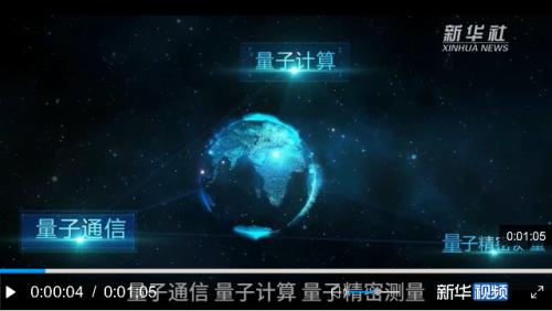 """习近平总书记关切事丨探""""微观世界"""""""