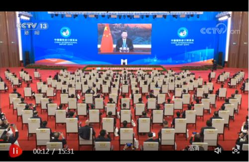 习近平在第三届中国国际进口博览会开