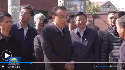 李克强:持续推进工业化城镇化农业现代化