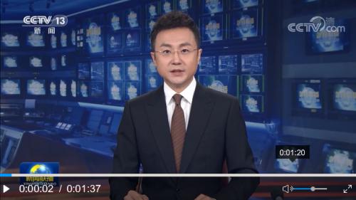 习近平将出席上海合作组织成员国元首