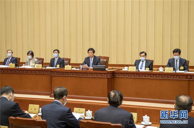 栗战书主持全国人大常委会第二十三次会议闭幕会
