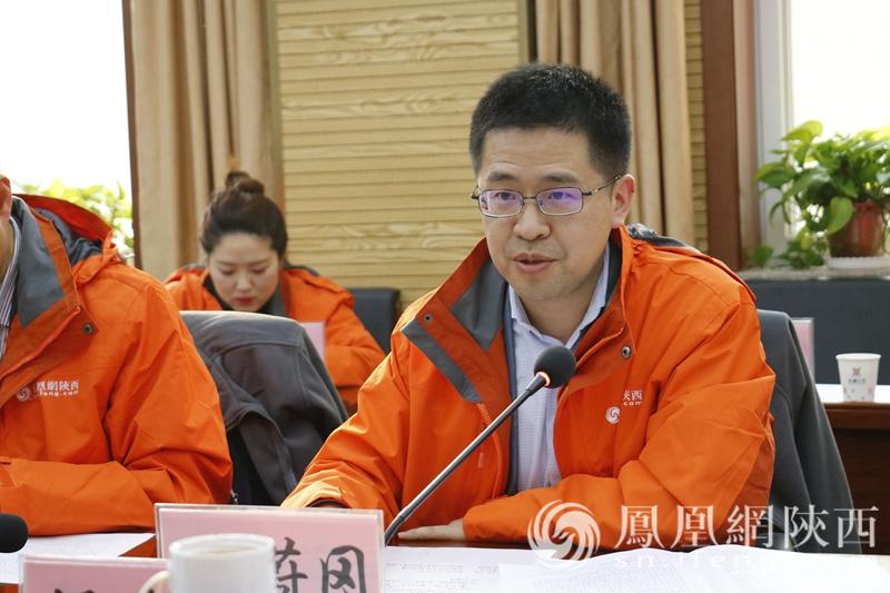 上海金融与法律研究院院长傅蔚冈发言