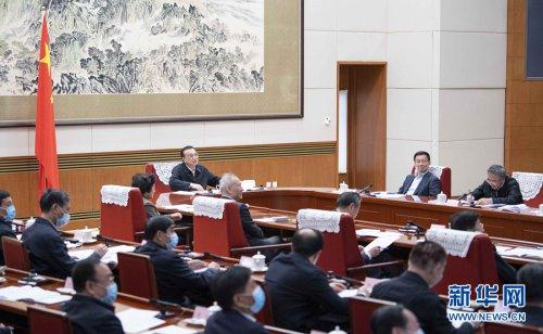 李克强主持经济形势部分地方政府负责人视频会