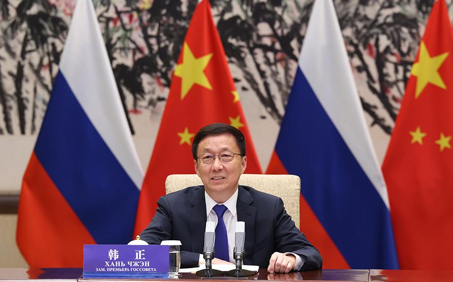 韩正:推动中俄能源合作积极向前发展