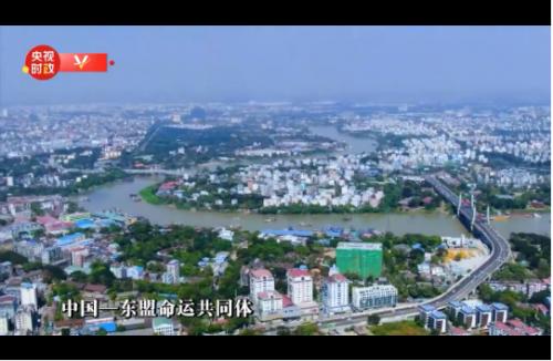 独家视频丨习近平:中国-东盟关系是推动构建人类命运