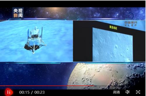 独家视频丨嫦娥五号探测器成功在月球正面预选着陆区着
