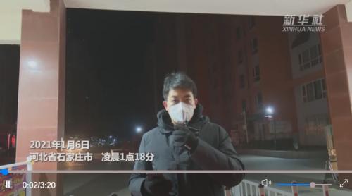 习近平总书记关切事|京冀辽三地疫情