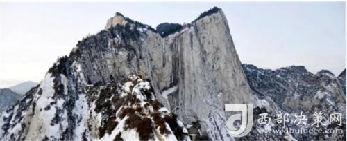 旷世独尊的西岳华山
