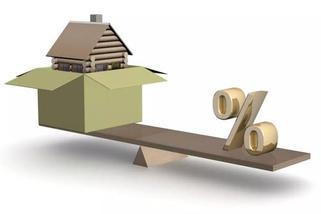 2020全国32个城市租金下降 西安同比基本持平