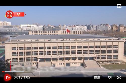独家视频丨习近平考察北京冬奥会、冬残奥会筹办工作