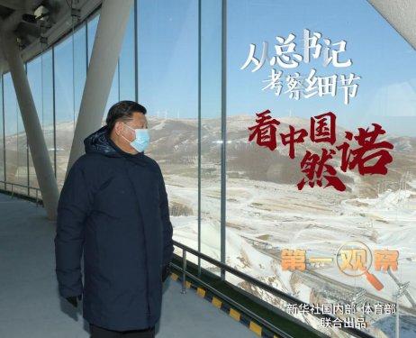 第一观察|从总书记考察细节,看中国