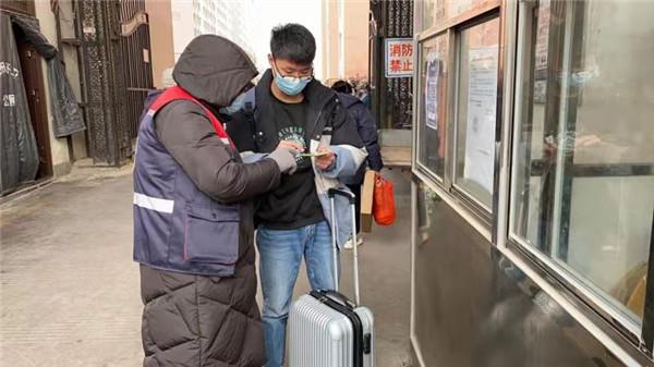 榆林金沙路街道金榆社区:多措并举 坚决筑牢疫情防控