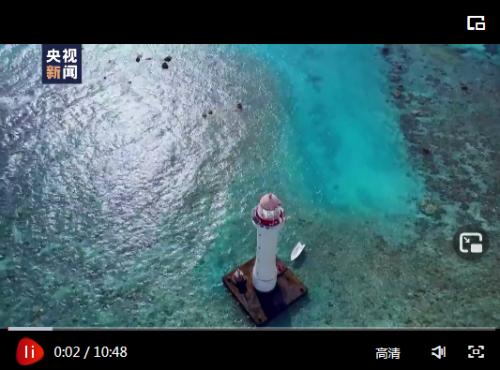 系列时政微视频丨生命之水――跟着总书记一起建设美丽