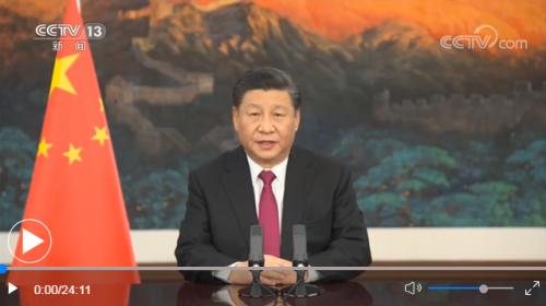 """习近平出席世界经济论坛""""达沃斯议程"""