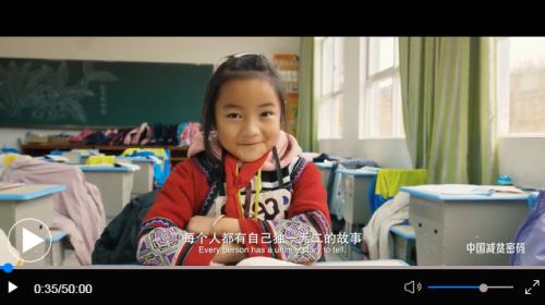正式解码!新华社大型纪录片《中国减贫密码》重磅上线