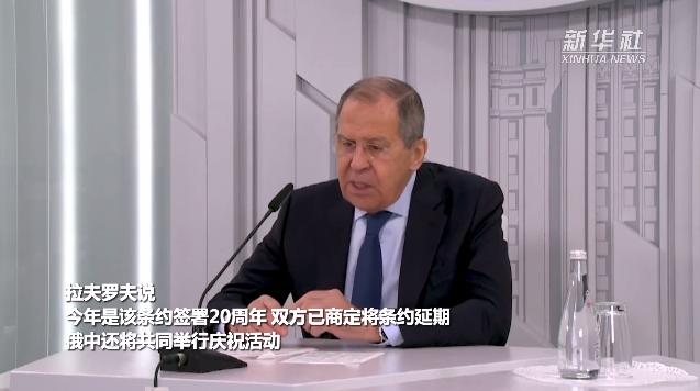 专访:中国是俄罗斯真正的战略伙伴――访俄罗斯外交部
