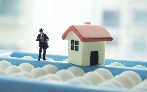 保持房地产调控定力 着力解决新市民住房困难