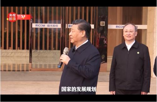 """独家视频丨习近平:抓创新不问""""出身"""