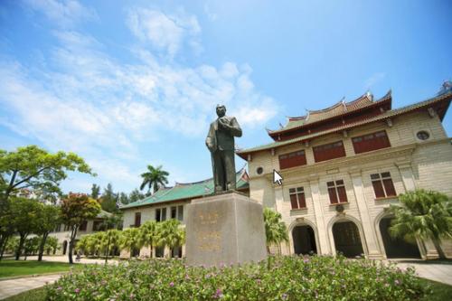 习近平和厦门大学的故事