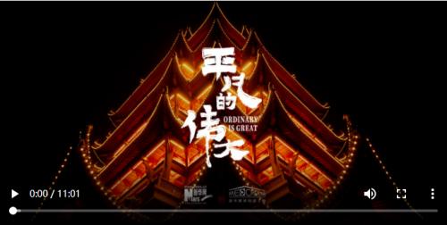 新华全媒+|武汉的春天已来,献给曾为