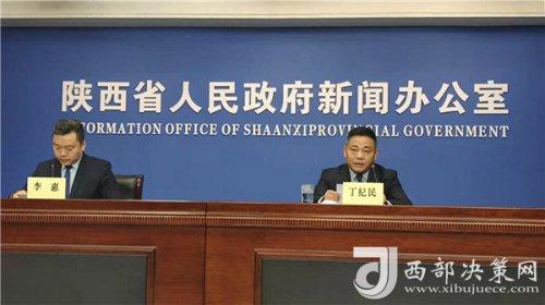 陕西:节水控水措施硬,到2025年,全省用水总量控制在