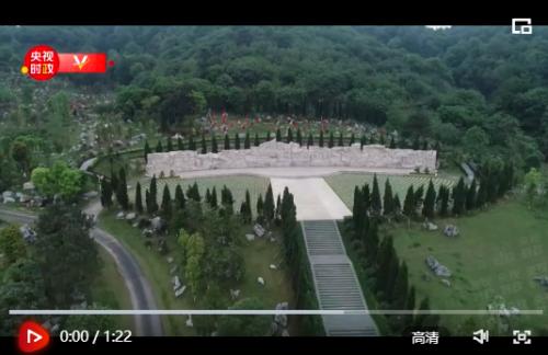 独家视频丨习近平赴广西考察调研
