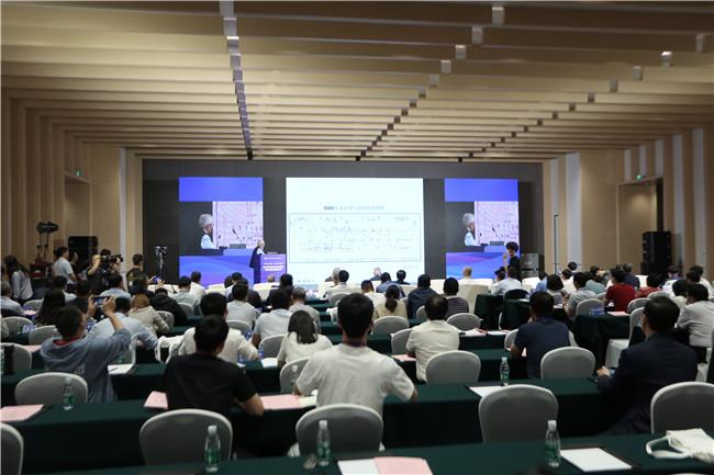 第五届丝博会推动黄河流域生态保护和高质量发展论坛成