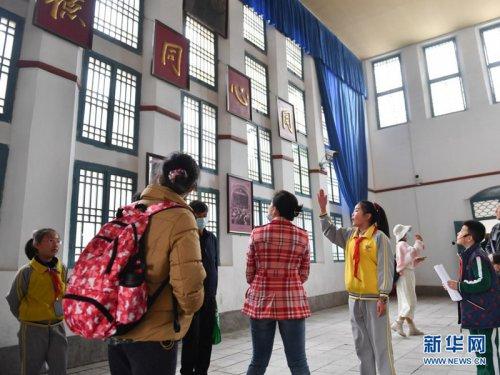 陕西延安:革命旧址成为党史学习生动课堂