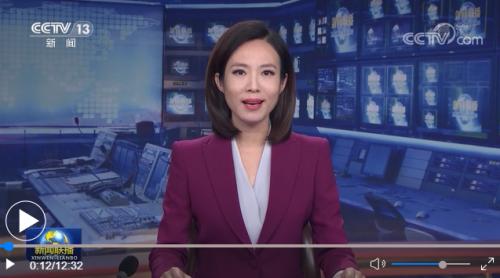 习近平在中共中央政治局第三十一次集