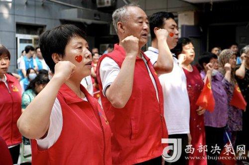 """白鹭湾社区开展庆祝建党100周年""""不忘初心跟党走""""主"""