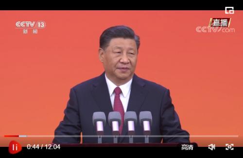 """习近平在庆祝中国共产党成立100周年"""""""