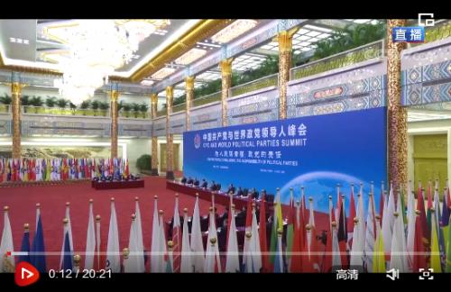 习近平在中国共产党与世界政党领导人