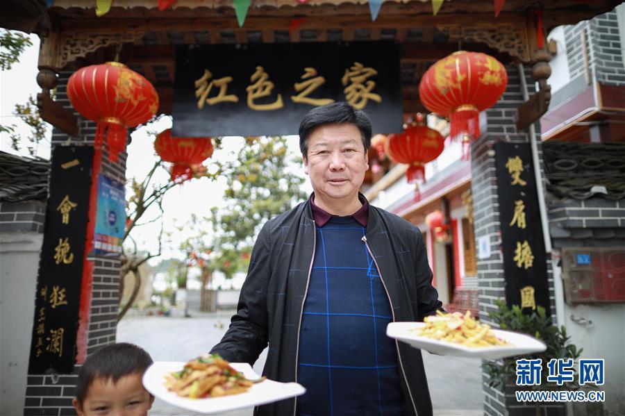 (新华全媒头条・小康圆梦・图文互动)(12)恢宏史诗耀千秋――写在中国共产党带领中国人民全面建成小康社会之际